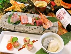 二升五合 NISHOGONGO 宮崎のおすすめ料理1