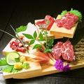 馬菜 バサイ 銀座本店のおすすめ料理1