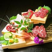 馬菜 バサイ 銀座本店のおすすめ料理2