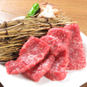 焼肉ダイニング 肉の方程式のおすすめポイント1