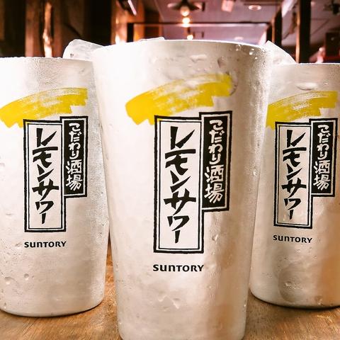 120分単品飲み放題1800円(税込)★こだわりレモンサワー&神泡のプレモルもOK!