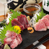 隠 希SAKUのおすすめ料理2