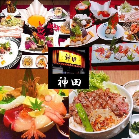 お値打ち価格で本格的なお寿司や魚料理が堪能できるお店。日本の味がここにあります。