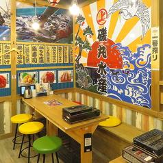 磯丸水産 長野駅前店の特集写真