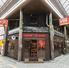 炭火とワイン 堺東店のロゴ
