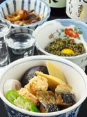 丼屋 男鹿半島のおすすめ料理2