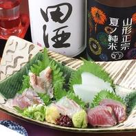 ‐◇旬の海鮮×日本酒をゆったりとした空間でどうぞ◇‐