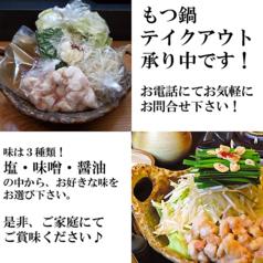 つぼ吉のおすすめ料理1