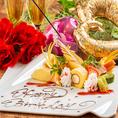 先着3組様限定!!当店おすすめの誕生日特典◎『額縁デザートプレート』でサプライズ◎ワンランク上のお祝い事に最適♪もちろん通常のデザートプレートは無料でプレゼント♪♪宴会・飲み会・女子会に◎
