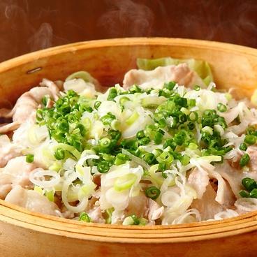 蒸鍋料理と溶岩焼き かえんのおすすめ料理1