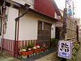 千倉駅から白浜方面へ車を走らせると…そこには明治2年創業の大徳家があります★