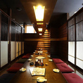 弘前で飲み会・ご宴会の際は当店にお任せください。人数・ご予算等お気軽にお問い合わせください。