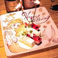 【女性が喜ぶデザートプレートご用意♪】誕生日、結婚記念、その他お祝い事にぜひご利用ください◎
