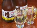 料理メニュー写真【ハッピーアワー☆】サワードリンク系¥200