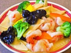 中国名菜青葉のおすすめ料理1