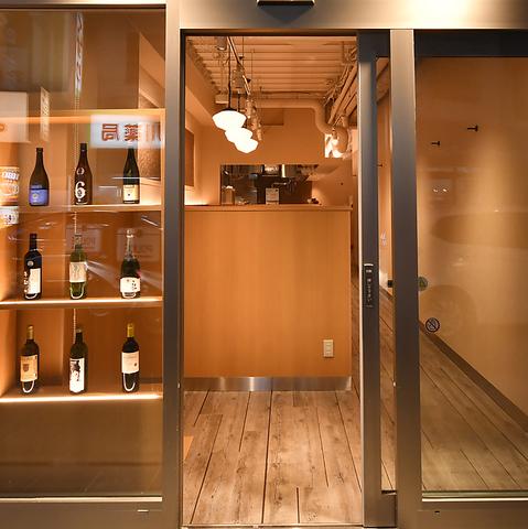 日本酒と魚★菊名駅前に和食バルOPEN!日本酒以外にも果実酒やワイン多数。