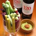 料理メニュー写真生野菜サラダ/大根サラダ