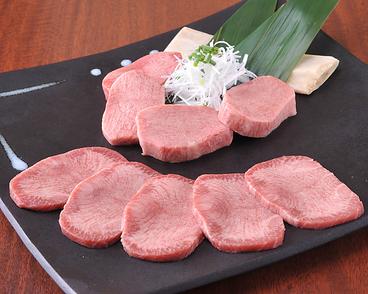 新 ホルモン焼肉 びっくりや 川崎本店のおすすめ料理1