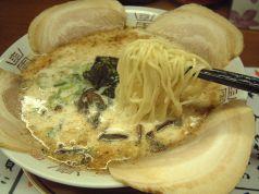 哲麺 宇都宮江野町店の写真