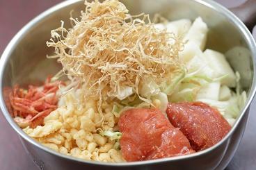 オタフク 八戸店のおすすめ料理1
