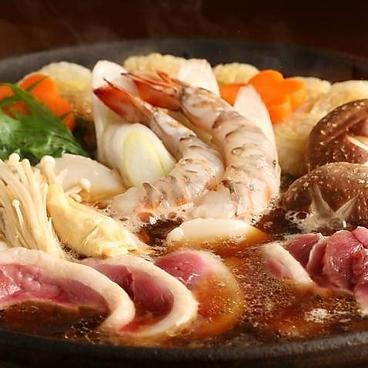 手打ち蕎麦と鴨料理 慈玄のおすすめ料理1