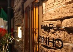 イタリア酒場 BAR ZINHO