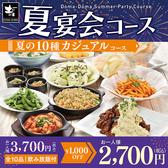 土間土間 武蔵溝の口店のおすすめ料理2