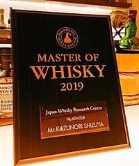 BAR 新宿ウイスキーサロンのおすすめ料理1