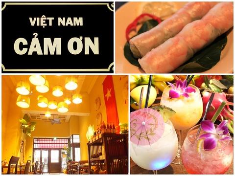 ベトナムレストラン カムオーン なんば店