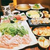 旬菜酒楽 いっぽ 勝田台店のおすすめ料理2