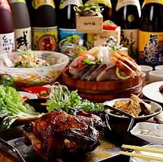 餃子居酒屋 ブタ野郎 チキン野郎 沖縄バカヤロー 金山店のコース写真