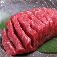 赤身ランプ肉