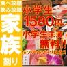 最強コスパ! 俺たちの焼肉居酒屋 横綱 仙台のおすすめポイント2