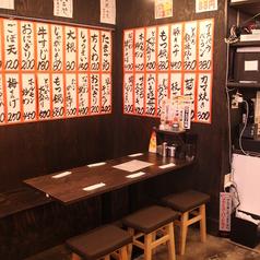 大衆酒蔵 丸勝 マルカツ 西中島店の雰囲気1