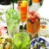 洋風居酒屋 MARLEY マーレイ 広島のおすすめポイント1