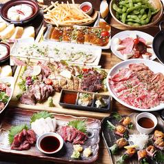 肉系居酒屋 肉十八番屋 五反田店のコース写真