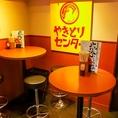 【新宿・西新宿】リーズナブルなメニューで大満足♪