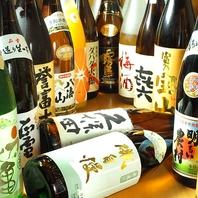 お酒の種類も豊富!地酒はコース+500円で飲み放題です