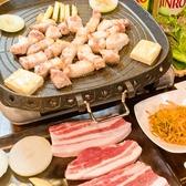 ドンドコ 下北沢のおすすめ料理2