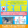 海鮮個室居酒屋 石狩漁場 梅田お初天神店のおすすめポイント1
