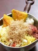 オタフク 八戸店のおすすめ料理3