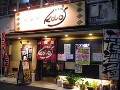 居酒屋KAO'Sの雰囲気1