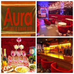 Aura KARAOKE & DINING BAR