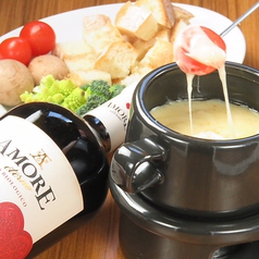 ItalianBar UNO イタリアンバル ウーノのおすすめ料理1