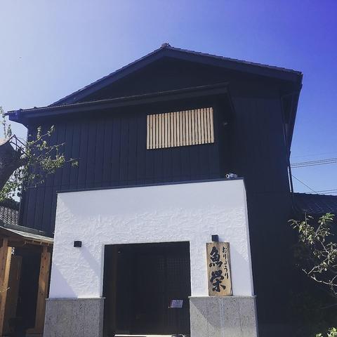 魚屋ならではの和海鮮料理…店主目利きの地酒とご一緒にどうぞ。各種宴会承り中。