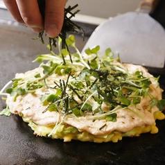 えんや 高崎のおすすめ料理1