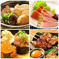 季節の旬菜旬魚を提供