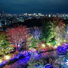 伊勢志摩の惠み 伊勢角屋 新宿高島屋タイムズスクエア14Fの特集写真