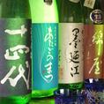 店長自ら厳選した日本酒も多数ご用意!
