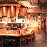 【馬喰町駅徒歩1分】落ち着きある空間で九州料理を
